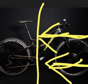 personalizzare bici in carbonio